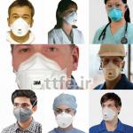 ماسک ایمنی تنفسی تری ام ماسک تنفسی فیلتر دار09125000923
