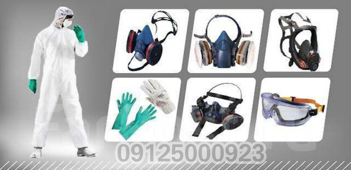 محصولات ایمنی بهداشتی تری ام -09125000923