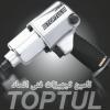 نمایندگی TOPTUL، آچاربکس بادی تاپ تول ، ttfe.ir،09125000923