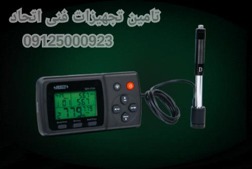 ابزار دقیق اندازه گیری اینسایز- 09125000923
