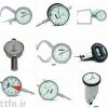 ساعت اندیکاتور - سختی سنج -ضخامت سنج اینسایز - 09125000923