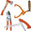 نمایندگی فروش محصولات دستی باغبانی و کشاورزی اشتیل - نمایندگی فروش STIHL 09125000923