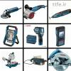 ابزار شارژی بوش - ابزار صنعتی بوش - 09125000923