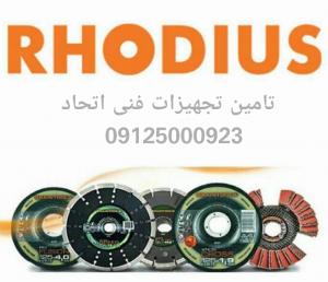 پخش ساینده های رودیوس-09125000923