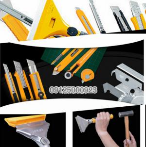 انواع کاتر و کاردک اولفا - نمایندگی OLFA 09125000923