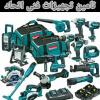 فروش محصولات ماکیتا -09125000923