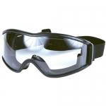 عینک ایمنی 09125000923
