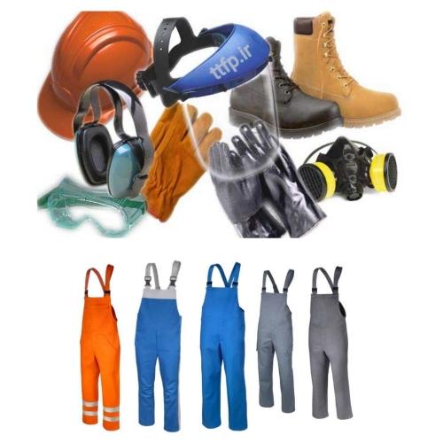 کلاه ایمنی - شیلد - کفش ایمنی- دستکش ایمنی- ماسک ایمنی لباس کار وغیره...09125000923