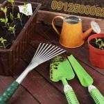 ابزار آلات باغبانی - ابزار آلات کشاورزی - 09125000923