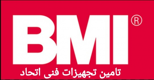 نمایندگی فروش BMI - دیپ متر -متر وزنه دار - متر شاقول دار بی ام آی - تجهیزات نقشه برداری - 09125000923