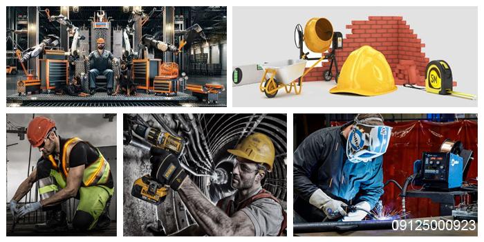 سایت تامین تجهیزات فنی اتحاد آماده ارائه انواع ابزارآلات دستی، برقی و بادی ، ساختمانی ، ابزارهای صنعتی و تجهیزات ایمنی به شما عزیزان می باشد.09125000923