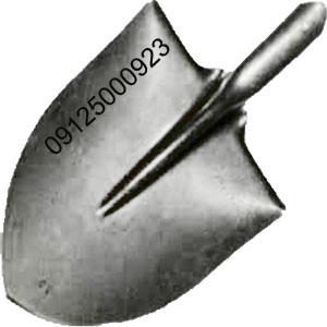 تامین تجهیزات فنی اتحادنمایندگی فروش انواع بیل استیل،ttfe.ir ، 09125000923
