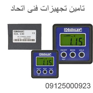 تجهیزات دقیق اندازه گیری ، شیب سنج کوهلر ،09125000923 ،TTFE.IR